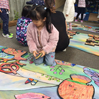 Mural Project: Making Children Visible